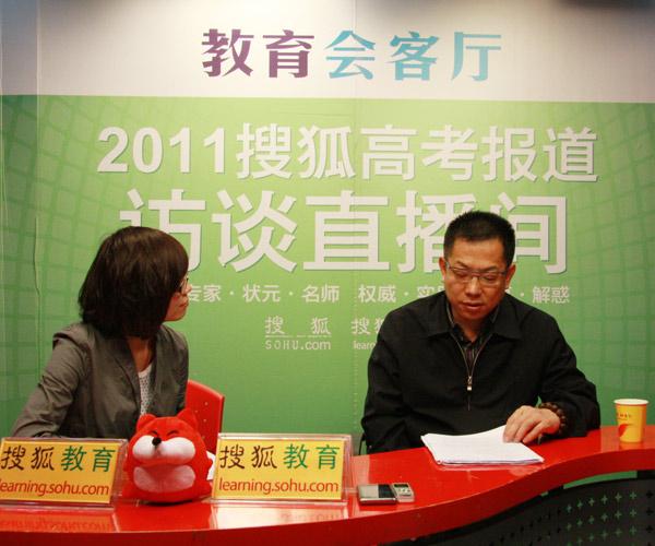 北京理工大学招生办公室主任 郝志强介绍2011年学校招生计划。