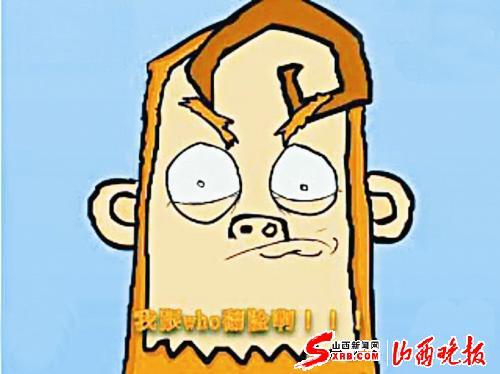 牙疼搞笑卡通图片