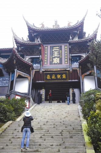 二王庙三年前被震毁九成 21日将重新迎客