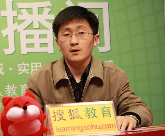 北京邮电大学招生就业处副主任 郑超伟介绍2011年学校招生计划。
