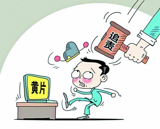 黄片-动漫-qvod_南通禁止公务员看黄片(图)