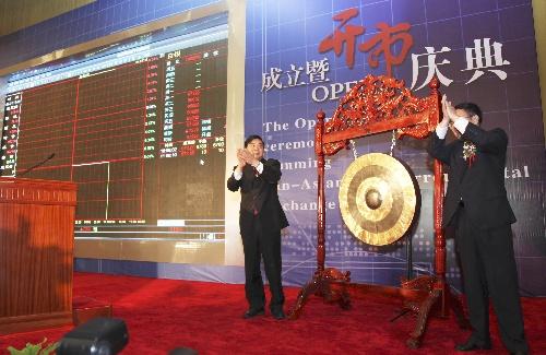(经济)(1)云南昆明泛亚有色金属交易所开市