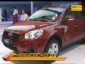 2011年上海国际车展新车视频帝豪EX7亮相