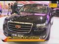 2011上海车展新车视频 帝豪EC8 闪亮登场