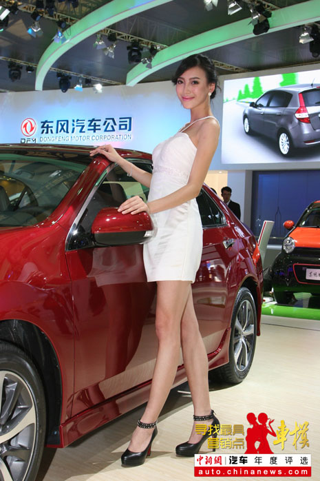 上海车展美腿瘦脸top10(车模)张笑天美名f9改脸型组图图片