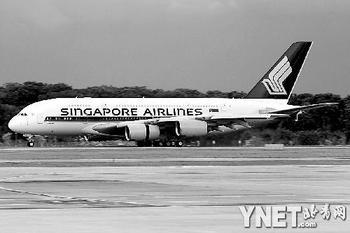 新加坡航空公司A380客机7月1日起执飞洛杉矶航线