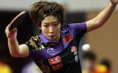 图文:世乒赛热身赛女单决赛 刘诗雯在决赛中