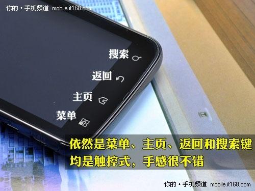 叫好不叫座手机一 摩托罗拉Atrix 4G