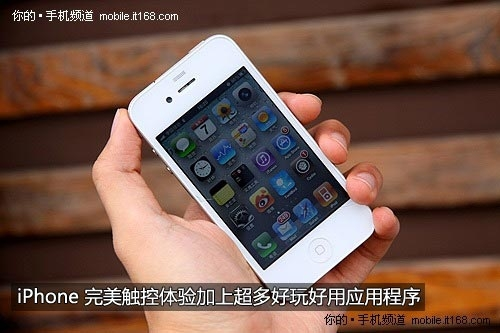 白色iPhone 4牵动人心