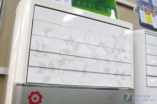 智能化霜 海尔2匹变频冷暖空调4780元