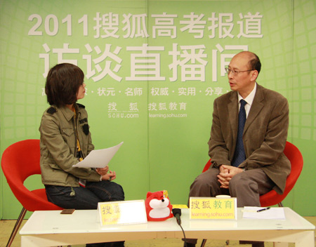 香港浸会大学研究院常务副院长 黄煜作客搜狐教育会客厅。
