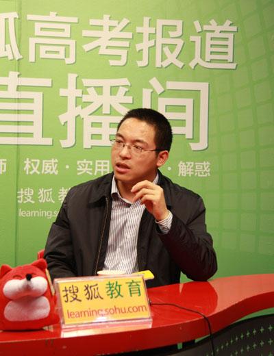 北京大学招办副主任 舒忠飞作客搜狐教育会客厅。