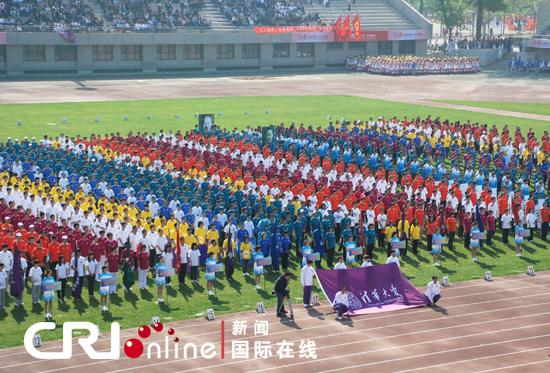 运动会校徽设计图案图片大全 运动会会徽设计理念源自于第八