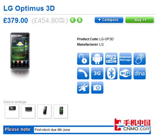 裸眼3D双核智能 LG Optimus 3D六月发售