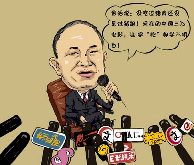 吴宇森:中国影人只知道羡慕嫉妒恨