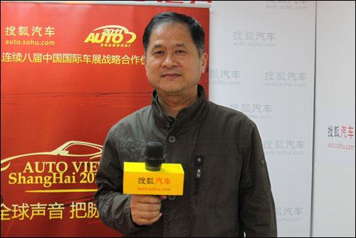 中国汽车用品联合会副理事长