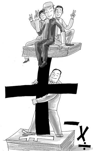 郑州公布就业调查报告 九成被访企业涨工资(图