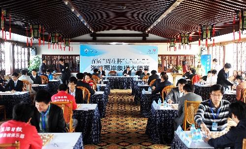 (1)中国象棋——周庄举办首届海峡两岸象棋大师赛图片