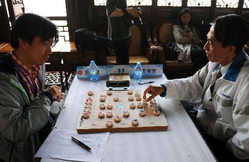 (4)中国象棋——周庄举办首届海峡两岸象棋大师赛图片