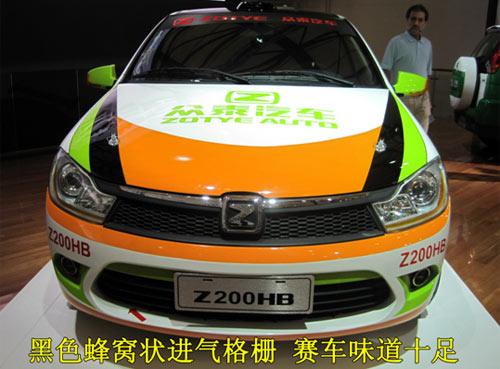 众泰CRC赛车朗朗亮相展台
