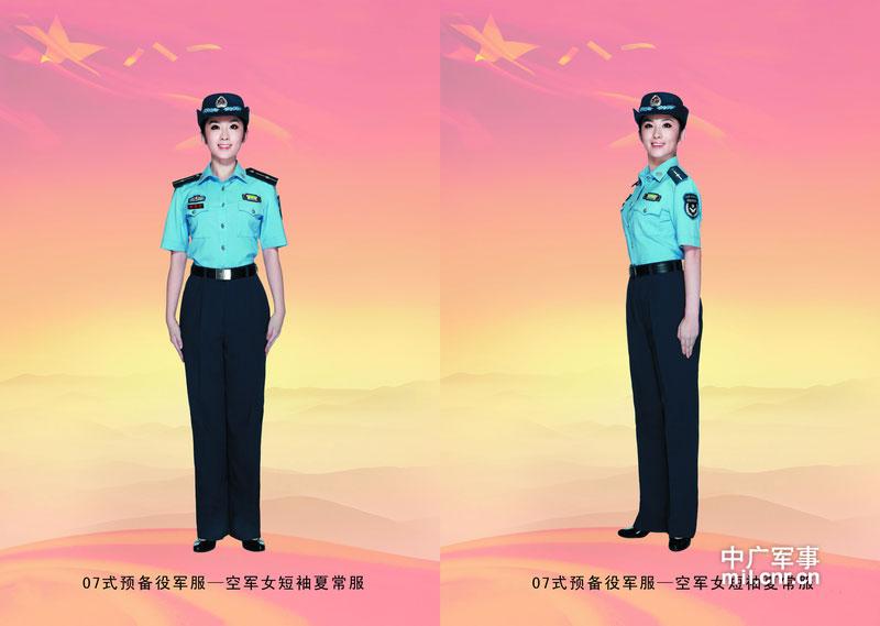 07式预备役军服空军女短袖夏常服图片