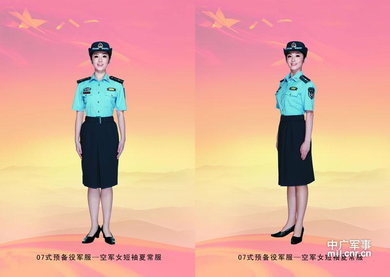 07式预备役军服空军女短袖夏常服-高清大图 07式预备役军服图片