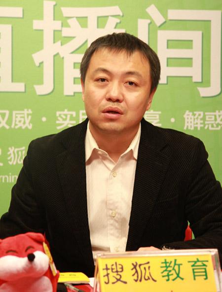 北京工业大学招生就业处处长 杜峰作客搜狐教育会客厅。