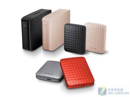 满足不同需求 三星新品移动硬盘上市