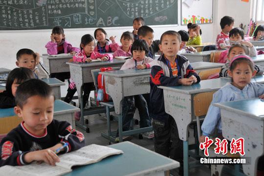 中学大地滚动_马鹿新闻搜狐震中在汶川媒体资讯严重受损,新校为华夏高中名师图片