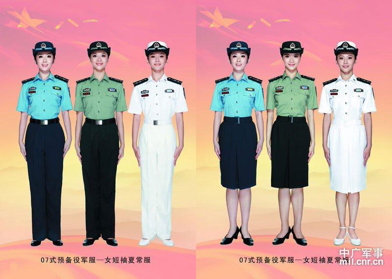 07式预备役军服女短袖夏常服-我军07式预备役军服图解图片