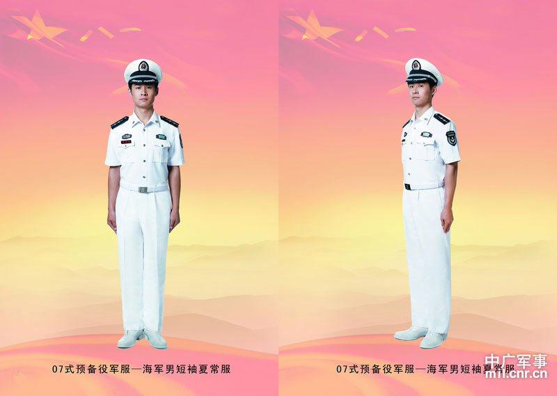 07式预备役军服 海军男春秋常服 图片