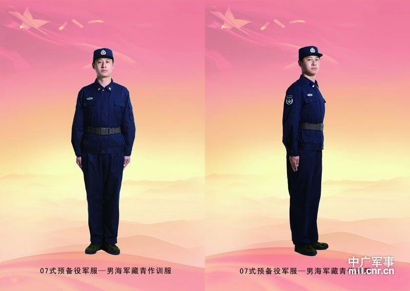 07式预备役军服男海军藏青作训服-我军07式预备役军服图解图片