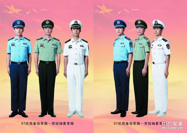 07式预备役军服——男短袖夏常服-全军07式预备役军服换装仪式在京图片