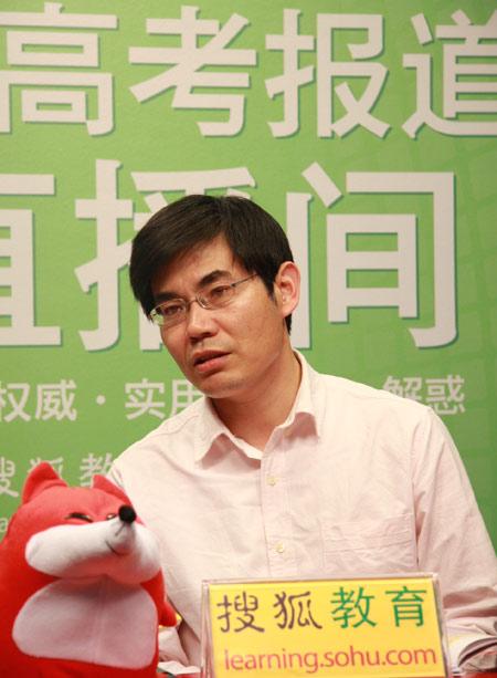 北京科技大学招生就业处处长 韩经作客搜狐教育会客厅。