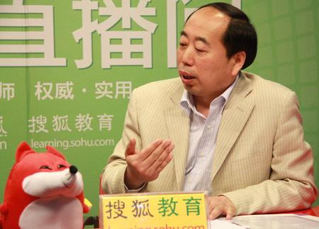 南京大学党委学生工作部部长 刘源作客搜狐教育会客厅。
