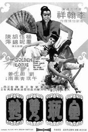 媒体评论称亚洲情色片告别艳星肉弹时代(组图)