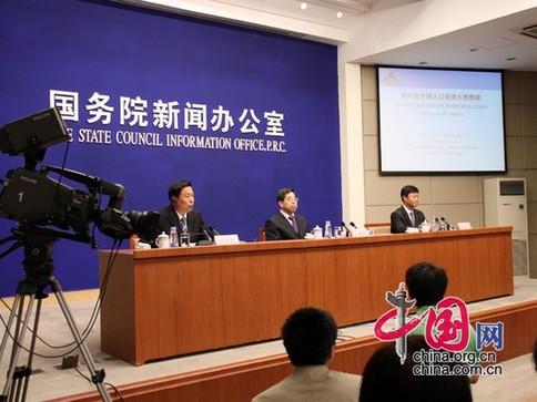 国新办就第六次全国人口普查主要数据公报举行发布会 摄影/中国网 张琳