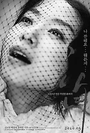 xxxo7亚洲情色_亚洲情色片:女体时代的远去(多图)微信网页版
