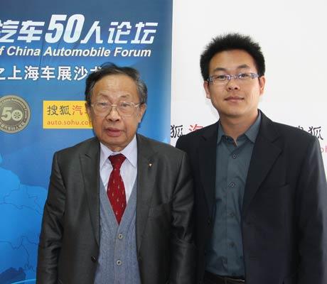 陈清泉院士接受搜狐汽车专访
