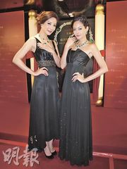 姚予晴与Jocelyn Luko戴上合共逾7亿港元的珠宝走秀,小心翼翼