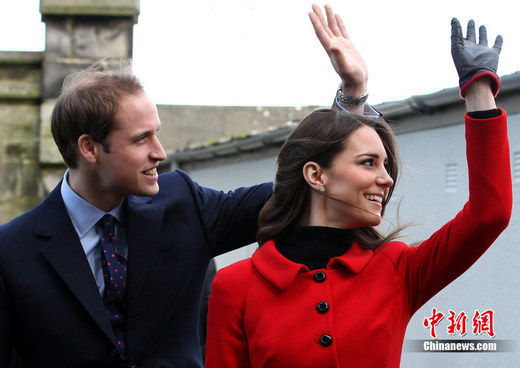 2月25日,英国威廉王子和未婚妻凯特·米德尔顿访问苏格兰圣安德鲁斯大学。