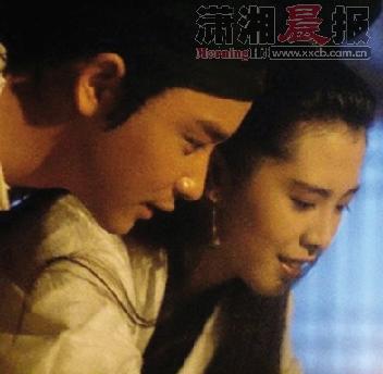 余少群刘亦菲主演的新版《倩女幽魂》难以超越张国荣王祖贤的经典组合。