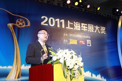 上海通用汽车副总经理蔡宾发表获奖感言