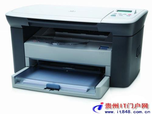 Hp laserjet m1005 mfp driver download for windows for 1005 hp printer driver free download window 7