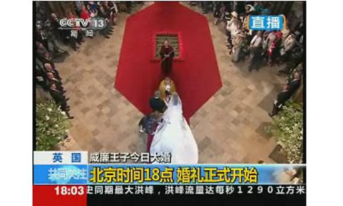 凯特穿婚纱亮相。视频截图