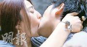 范冰冰在《观音山》与陈柏霖有一场激吻戏