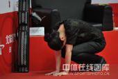 图文:9球北京赛女子决赛 车侑蓝喜极而泣