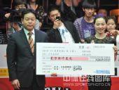 图文:9球北京赛女子决赛 车侑蓝展示奖金