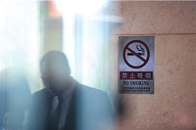 按照卫生部要求,公共场所应在醒目位置设置禁烟标志。(资料图片)本报记者任峰涛摄