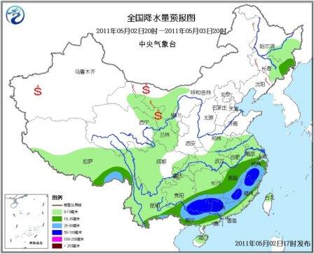 全国过程降水量预报图.来源 中央气象台网站-未来10天江南华南多降